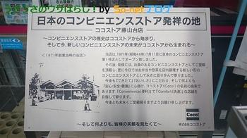 resize_DSC_0084.JPG